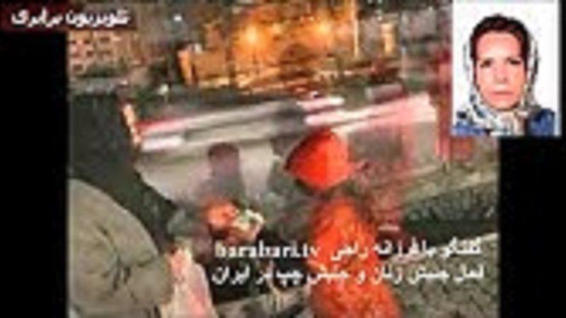 به پیشواز ۸ مارس روز جهانی زن، گفتگو با فرزانه راجی در ایران