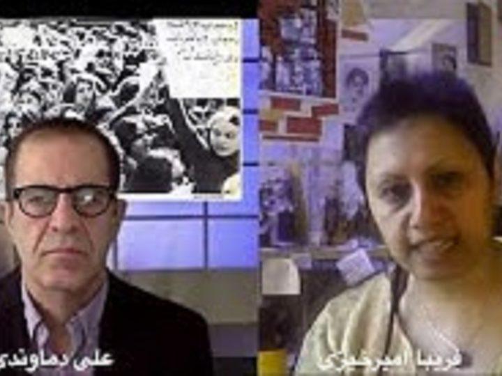 گفتگوی علی دماوندی با فریبا امیرخیزی در باره کارزار زنان علیه خشونت