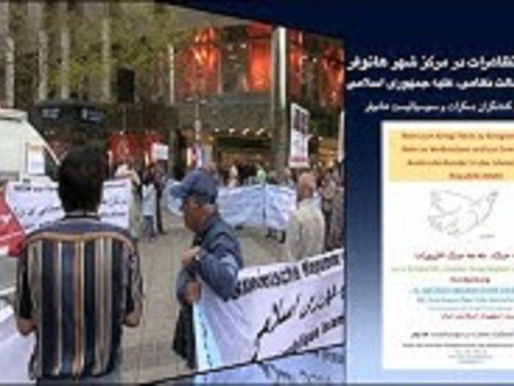 تظاهرات در مرکز شهر هانوفر علیه جنگ ومیلیتاریسم، علیه جمهوری اسلامی ایران