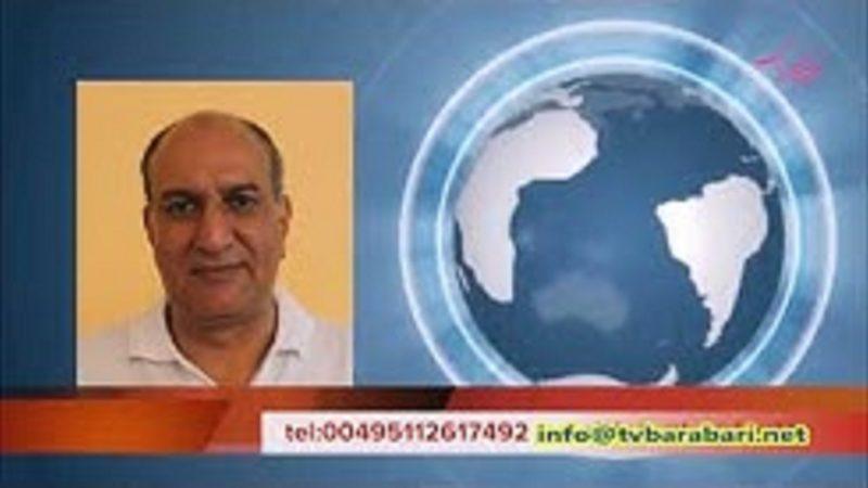 گزیده ای از چند مقاله روشنگرانه، برنامه ای از سعید افشار