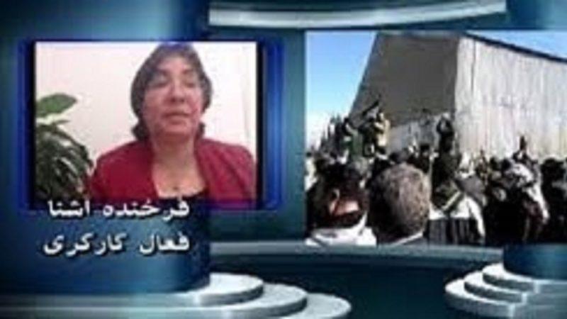 برگی از تاریخ: زندگینامه فرخنده اشنا فعال کارگری و فرزند آلونک نشین های جنوب تهران
