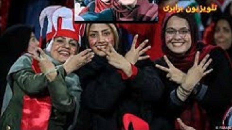 مبارزه زنان ایران برای حضور در ورزشگاهها، گفتگو با سپیده ناصری