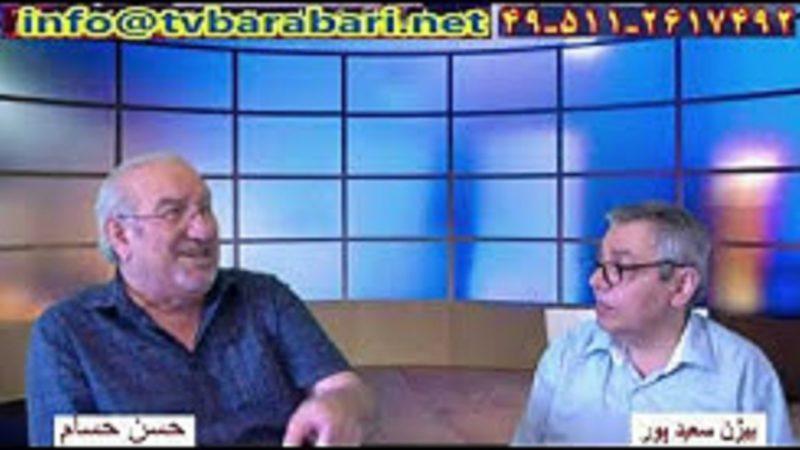 نیم نگاه (۷) برنامه ای از بیژن سعیدپور و حسن حسام درباره مهمترین وقایع ماه