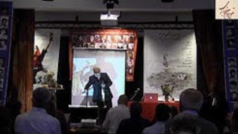 بخش اول مراسم یادمان استکهلم، ۲۶مین گردهمایی درباره کشتار زندانیان سیاسی