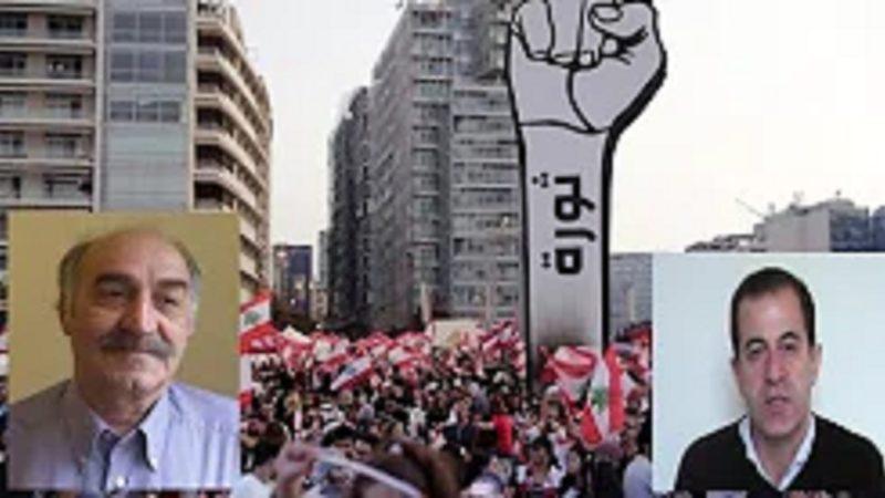 حماد شیبانی:جنبش اجتماعی مردم لبنان ،مطالبات وجهت گیریهای آن