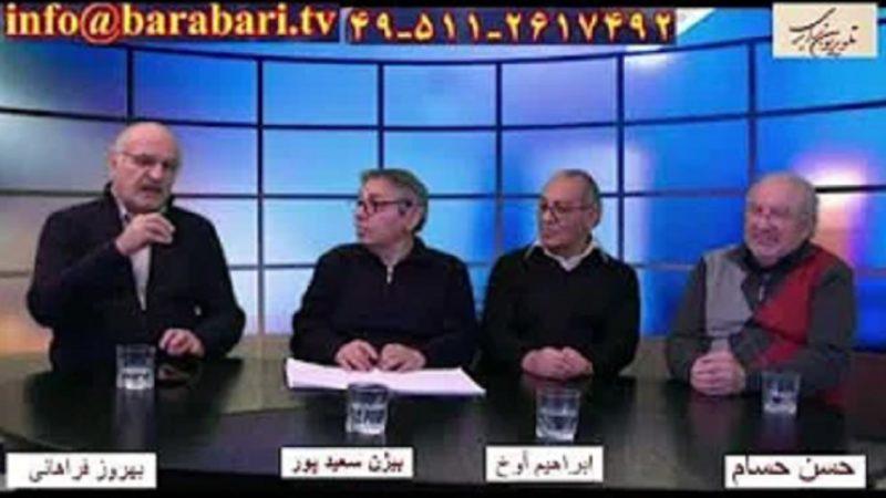 میزگرد : ارزیابی مقدماتی از خیزش بزرگ مردمان ایران