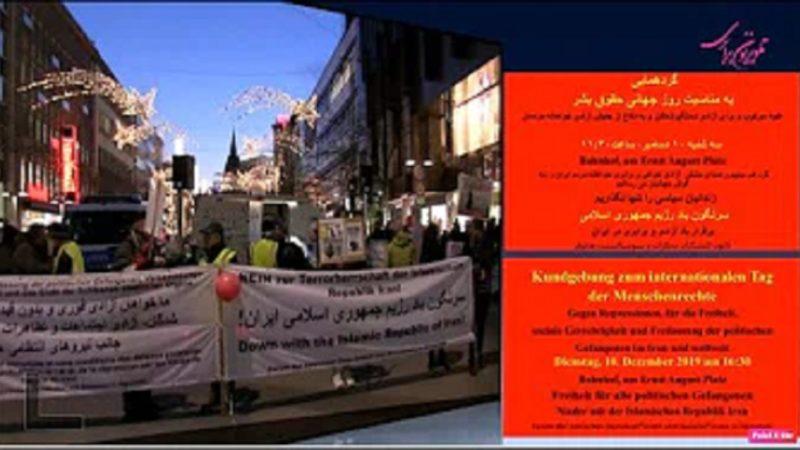 در روز جهانی حقوق بشر، سومین گردهمایی هانوفر در همبستگی با خیزش آبانماه ایران