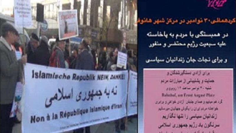 گردهمایی ۳۰ نوامبر هانوفر در همبستگی با خیزش آبانماه مردم و برای آزادی بازداشت شدگان