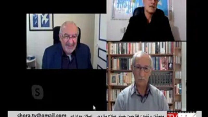 تلویزیون دمکراسی شورایی: میزگرد درباره خیزش آبان با شرکت رفقا: اصلان جوادزاده، حسن حسام و صلاح مازوجی