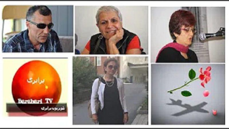 موج جدید جنبش، فاجعه سقوط هواپیما، منازعه ایران و امریکا، گفتگو با چهار فعال سیاسی زن