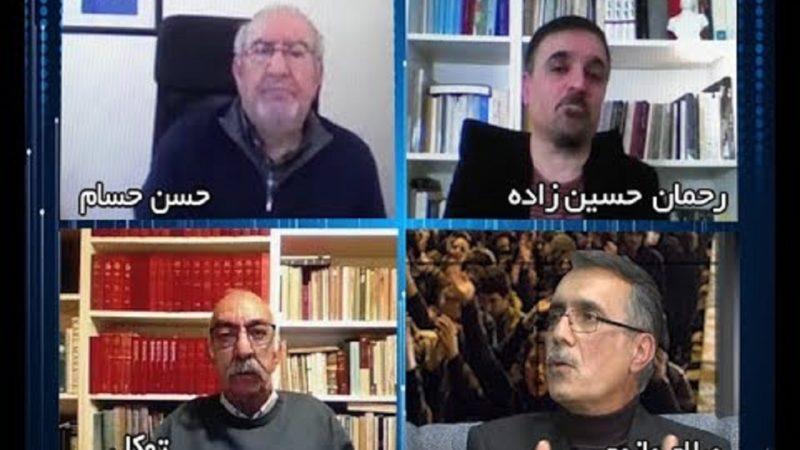 افق جنبش کارگری – اوضاع سیاسی ایران پس از خیزش آبان  گفتگو با حسن حسام، رحمان حسین زاده، توکل و صلاح مازوجی بخش اول