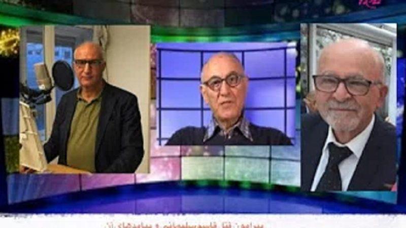 چرائی و پیامد کشته شدن قاسم سلیمانی – تقی روزبه، احمد اسکندری، منصور فرهنگ، سیاوش دانشور