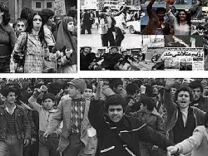 از میان رسانه ها – ۲۲ بهمن سرآغاز شکل گیری فاشیسم اسلامی