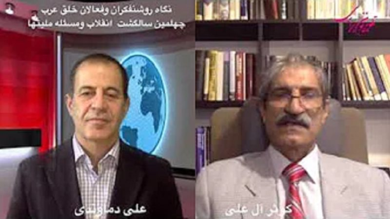 نگاه روشنفکران وفعالان چپ عرب: نگاهی از درون به روند انقلاب ،ملیتها وخلق عرب