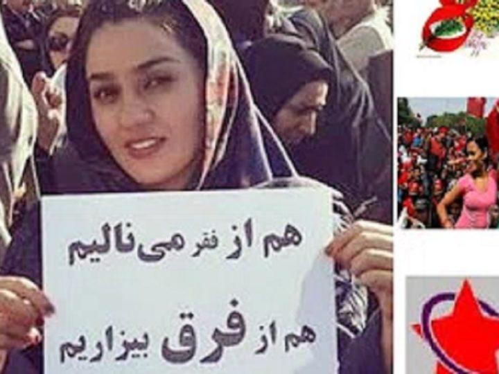 الهه رهنما – شش جریان چپ کمونیست ایران: بمناسبت 8 مارس روز جهانی زن
