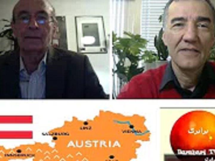 بحران جهانی کرونا و عملکرد سیستم در اتریش، گفتگو با حبیب ریاحی