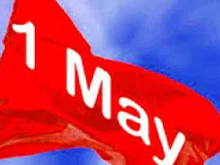 الهه رهنما: اعلامیه سازمان راه کارگر بمناسبت اول ماه مه روز جهانی کارگر