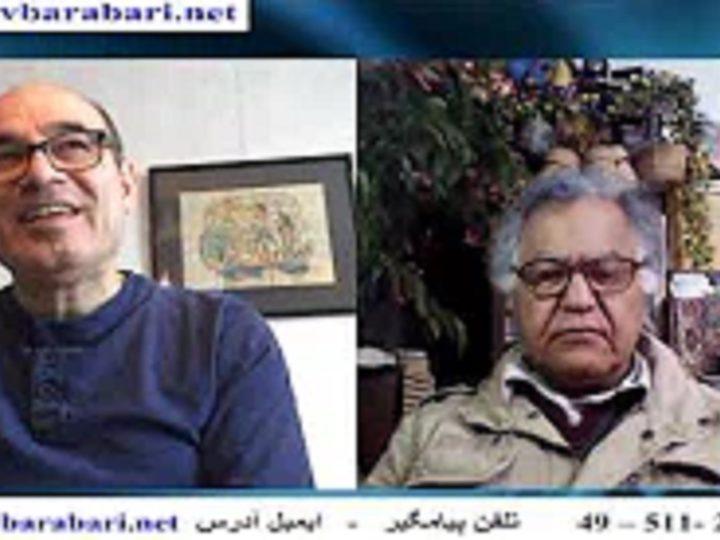 در محکومیت پرونده سازی ها علیه جداشدگان از سازمان مجاهدین ..گفتگوی ربیع نیکو با اسماعیل وفایغمایی