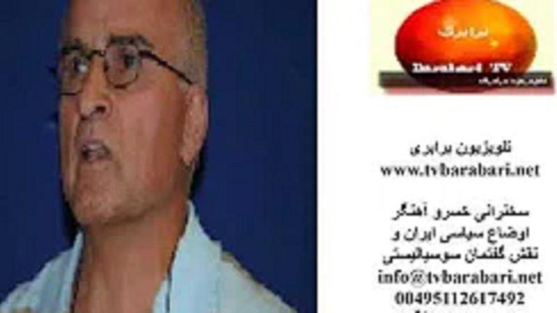 خسرو آهنگر: اوضاع سیاسی حساس ایران و نقش گفتمان سوسیالیستی