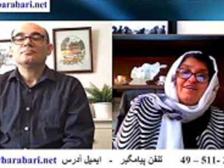 مصاحبه ربیع نیکو با خانم رحیمه جامی پیرامون قتل کارگران افقانی مهاجر توسط مرزبانان ایران
