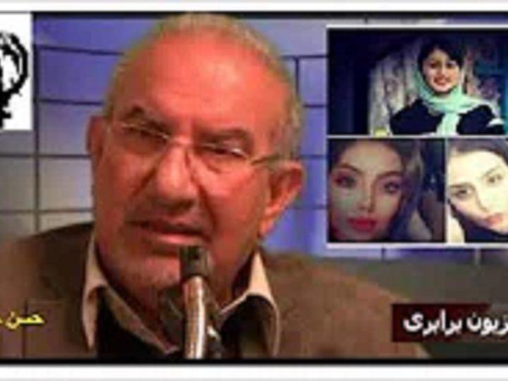 دیدگاه حسن حسام درباره قتل های ناموسی در ایران