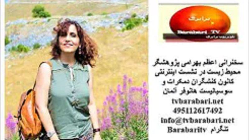 سخنرانی اعظم بهرامی در نشست اینترنتی کانون کنشگران دمکرات و سوسیالیست هانوفر 20 ژوئن
