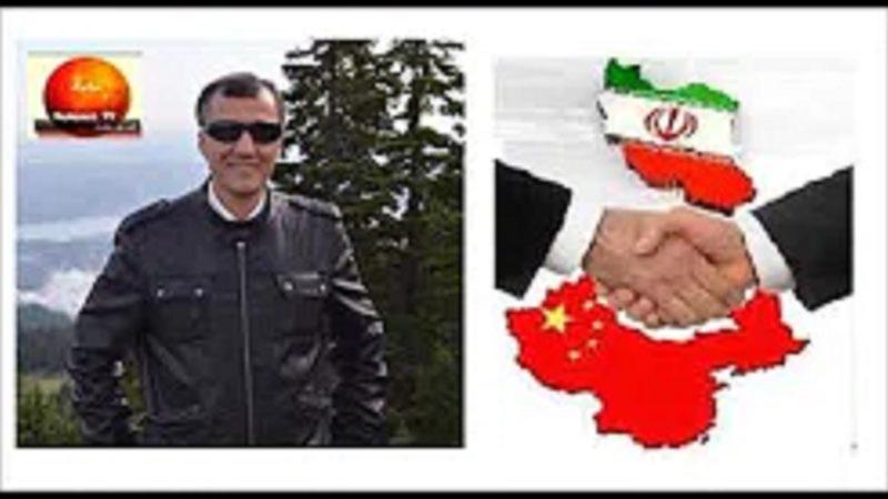 گفتار هفته: موضع اپوزیسیون چپ در رابطه با قرارداد چین و ایران چیست؟