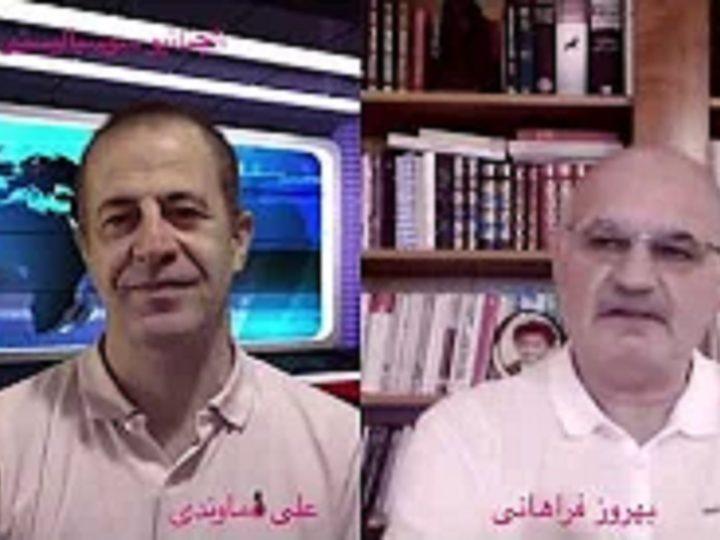 آلترناتیو سوسیالیستی وجنبش کارگری ودیگر چنبشها در ایران