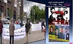 5:46 / 34:24 علیه موج سرکوب و احکام اعدام در ایران- گردهمایی اعتراضی در مرکز شهر هانوفر