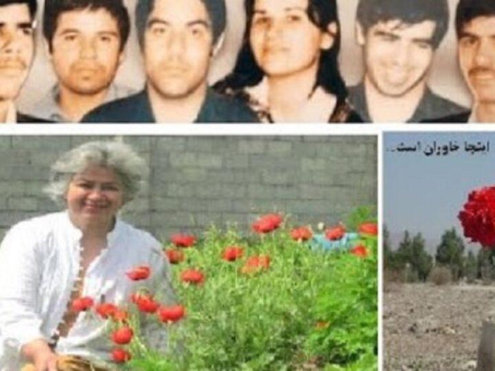 گفتگو با منصوره بهکیش فعال جنبش دادخواهی و از خانواده 6 جانباخته دهه 60
