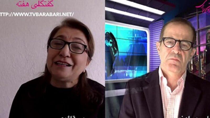 گفتگوی هفته با مرسده قائدی: اعدام نوید افکاری وجنبش دادخواهی