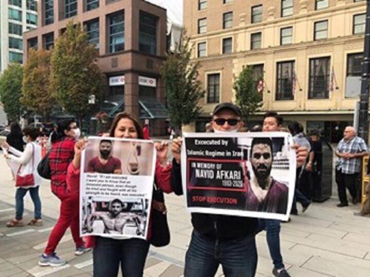 گزارش آکسیون 17 سپتامبر در ونکوور در اعتراض به قتل نوید افکاری
