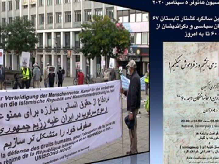 یادمان قتلعام تابستان ۶۷ و کشتار زندانیان سیاسی از دهه ۶۰ تا به امروز، آکسیون ۵ سپتامبر هانوفر