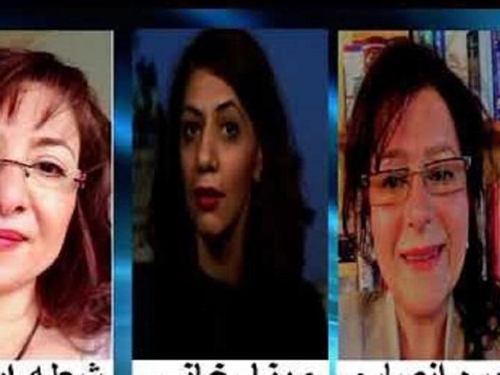 کارزار افشاگری آزارهای جنسی …میزگرد با شعله ایرانی، مینا خانی، نیره انصاری و مهرآفاق مقیمی نیاکی