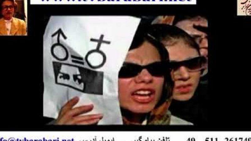 خشونت و آزار های جنسیتی علیه زنانگفتگوی مهرآفاق مقیمی با شهناز شیردلیان