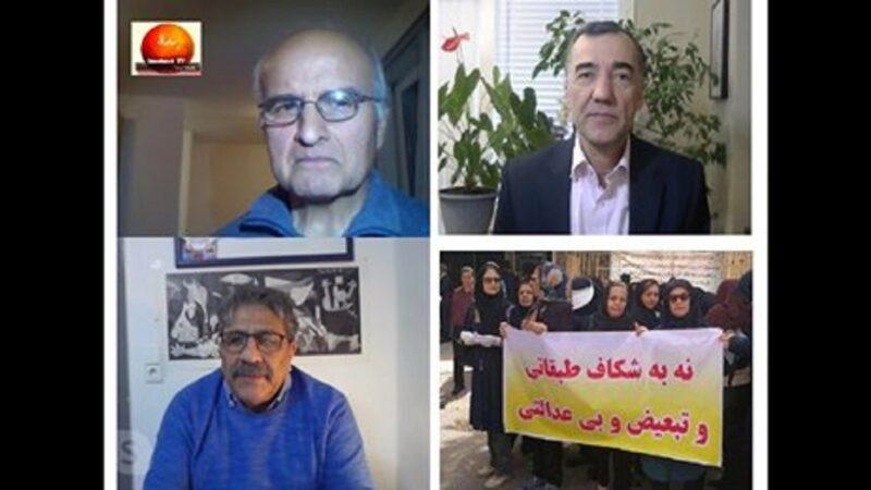حزب کارگری چیست و چگونه میتواند در ایران شکل بگیرد؟ میزگرد پنجم