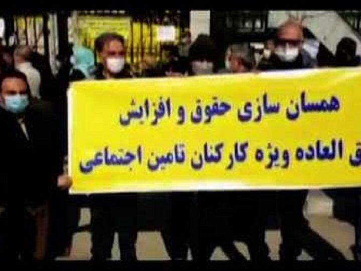 گزارش تصویری از تظاهرات سراسری بازنشستگان در ده ها شهر ایران سه شنبه 7 بهمن