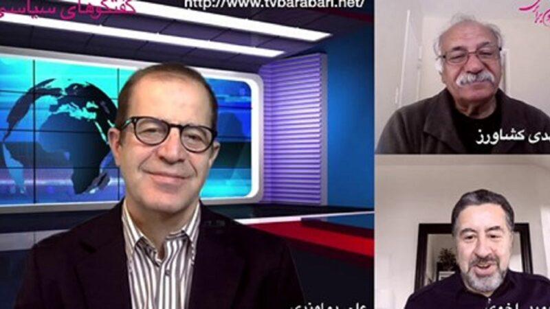 گفتگوهای سیاسی: تحولات پسا انتخابانی امریکا واشغال کنگره توسط ترامپیستها