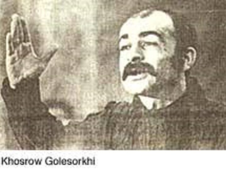 حماسه گلسرخ، به مناسبت ۲۹ بهمن سالروز اعدام خسرو گلسرخی شاعر و روزنامه نگار کمونیست