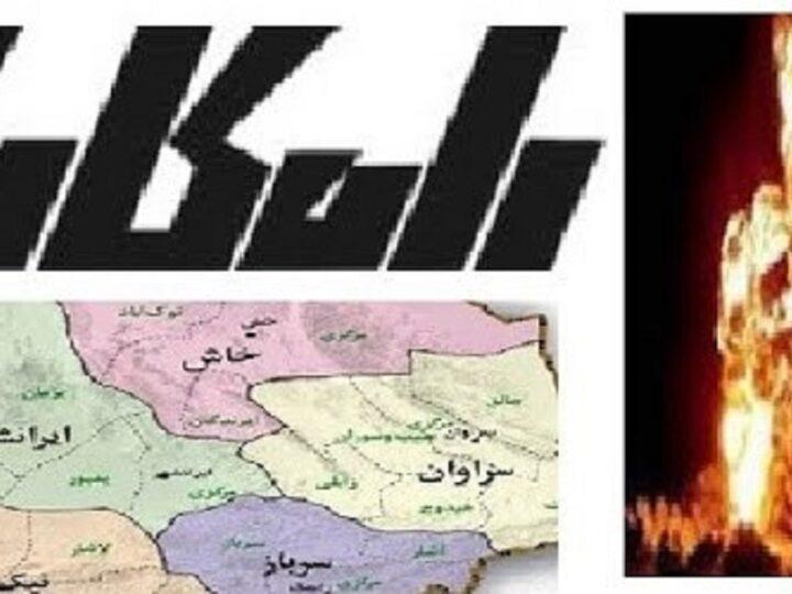 سازمان راه کارگر: درباره کشتار زحمتکشان بلوچ و خیزش مردم در بلوچستان