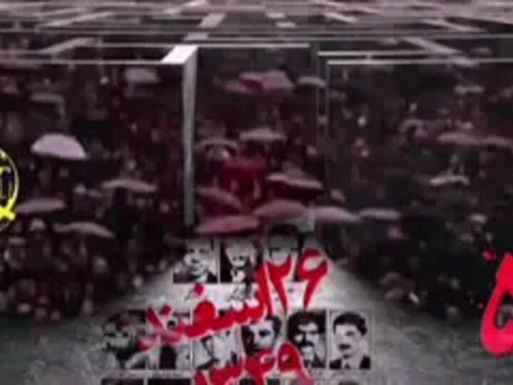 پیام سازمان راه کارگر به مناسبت پنجاهمین سالگرد قیام سیاهکل