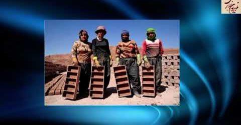 زندگی آجری و دیگر هیچ … .زنانی که درخانه مردم کار می کنند ….باز خوانی از ویدا هشیار