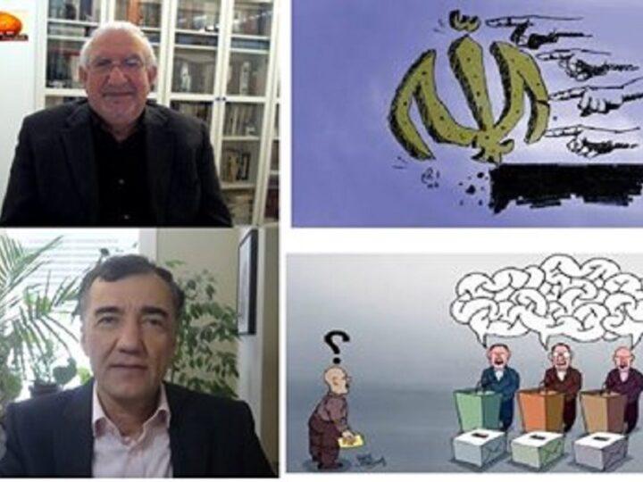 دیالوگ هفته: اوجگیری بحران رژیم ایران در آستانه مضحکه انتخابات، تحریم فعال کف خیابان