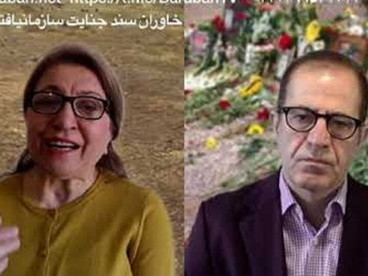 خاوران: تلاش حکومتی برای محوکردن سند جنایت سازمانیافته را باید درهم شکست