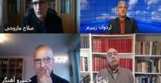 چهارشنبه 5 خرداد 1400 برابر با 26می 2021