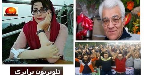 گفتگو با ناصر زرافشان درباره پرونده فرزانه زیلابی وکیل کارگران هفت تپه و خصوصی سازی در اقتصاد ایران