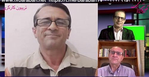 تریبون کارگری: گفتگو با جعفر عظیم زاده و ستار رحمانی