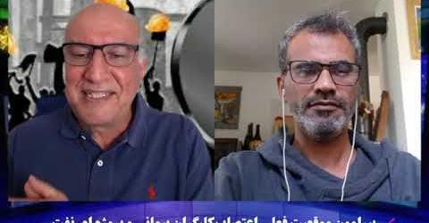 موقعیت فعلی اعتصاب کارگران پیمانی و پروژه ای نفت، گفتگو با میثم آل مهدی