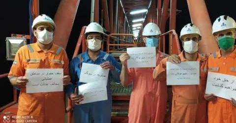 تریبون کارگری: گفتگویی در باره اعتصاب سراسری کارگران پروژه ای نفت وگاز وپتروشیمی