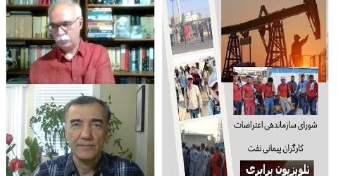 نگاهی به بسترهای سیاسی، اجتماعی و اقتصادی اعتصاب سراسری کارگران در گفتگو با محمد قراگوزلو در ایران